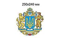 Стенд Большой герб Украины