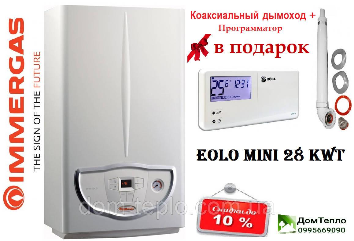 Котел газовый Immergas Eolo Mini 28 3 Е , фото 1