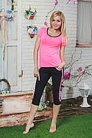 Костюм женский футболка с бриджами розовый, фото 1