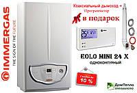 Котел газовый Immergas Eolo Mini X 24 3Е, фото 1