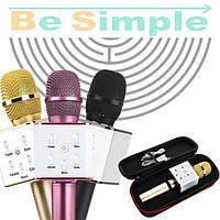 Портативный беспроводной Bluetooth микрофон-караоке Q7 + Чехол в подарок!