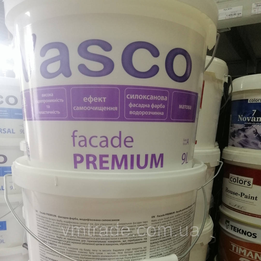 Фасадная краска Vasco  Facade Premium, 9л, C,
