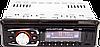Автомагнитола Pioneer 2051 + Пульт (4x50W)