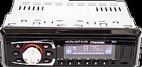 Автомагнитола Pioneer 2051 + Пульт (4x50W), фото 1