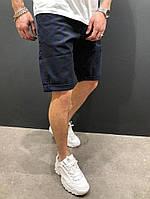 Мужские бриджи джинсовые с карманами, фото 1