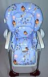 Односторонний чехол на стульчик для кормления Peg Perego Prima Pappa, фото 2