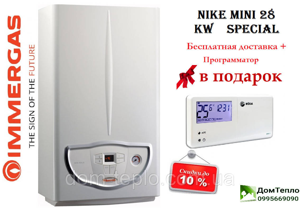 Котел газовый Immergas Nike Mini 28 kW Special, фото 1