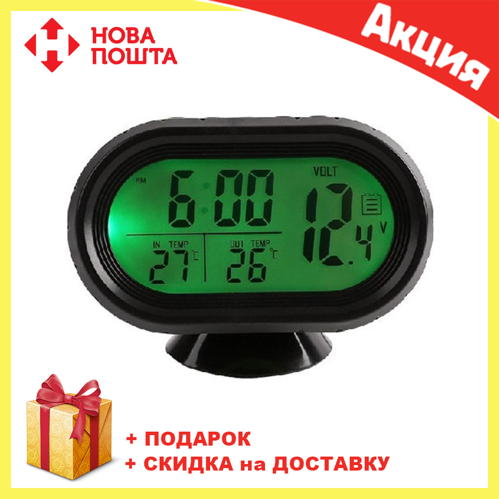 Многофункциональные автомобильные электронные часы VST 7009V   термометр вольтметр   автомочасы