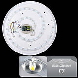 Светильник светодиодный Biom SMART SML-R04-50 3000-6000K 50Вт с д/у, фото 5