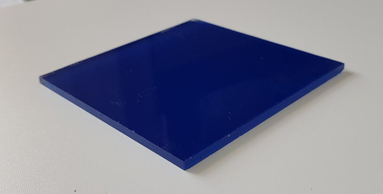 Стекло RAL Синий 5002 Ultramarinblau