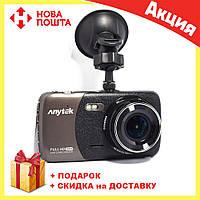 Автомобильный видеорегистратор Anytek B50H на 2 камеры | авторегистратор | регистратор авто, фото 1