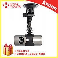 Автомобильный видеорегистратор X3000AV на 2 камеры   авторегистратор   регистратор авто, фото 1