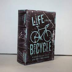 Книга-сейф на ключике