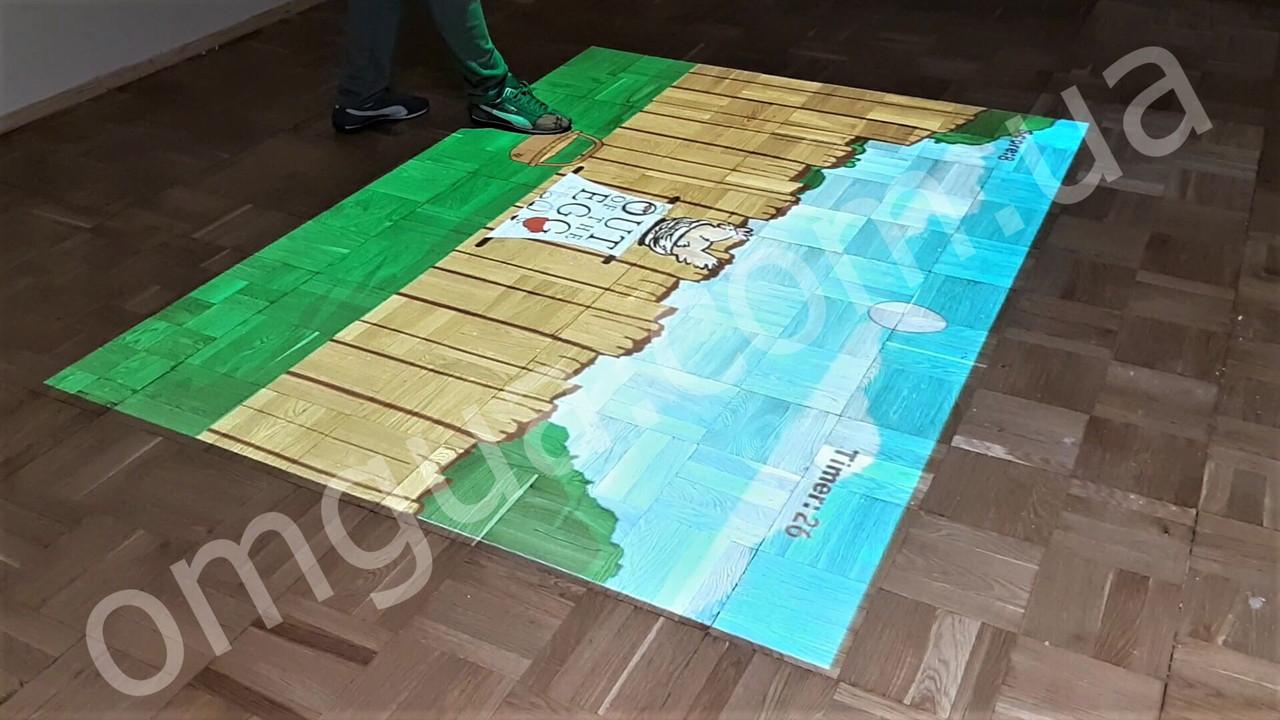 Що таке Інтерактивна підлога?