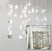 """Гирлянда серебристые """"Звездочки"""" - 4м (1 звезда 10см)"""