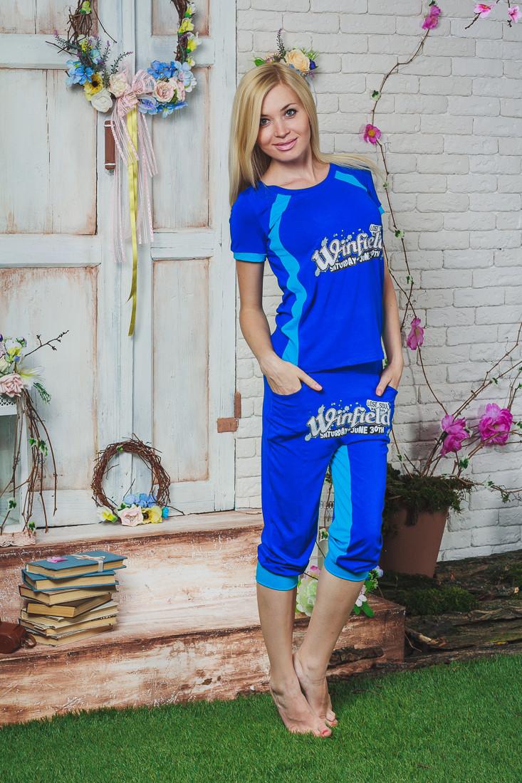 Костюм молодежный с бриджами синий