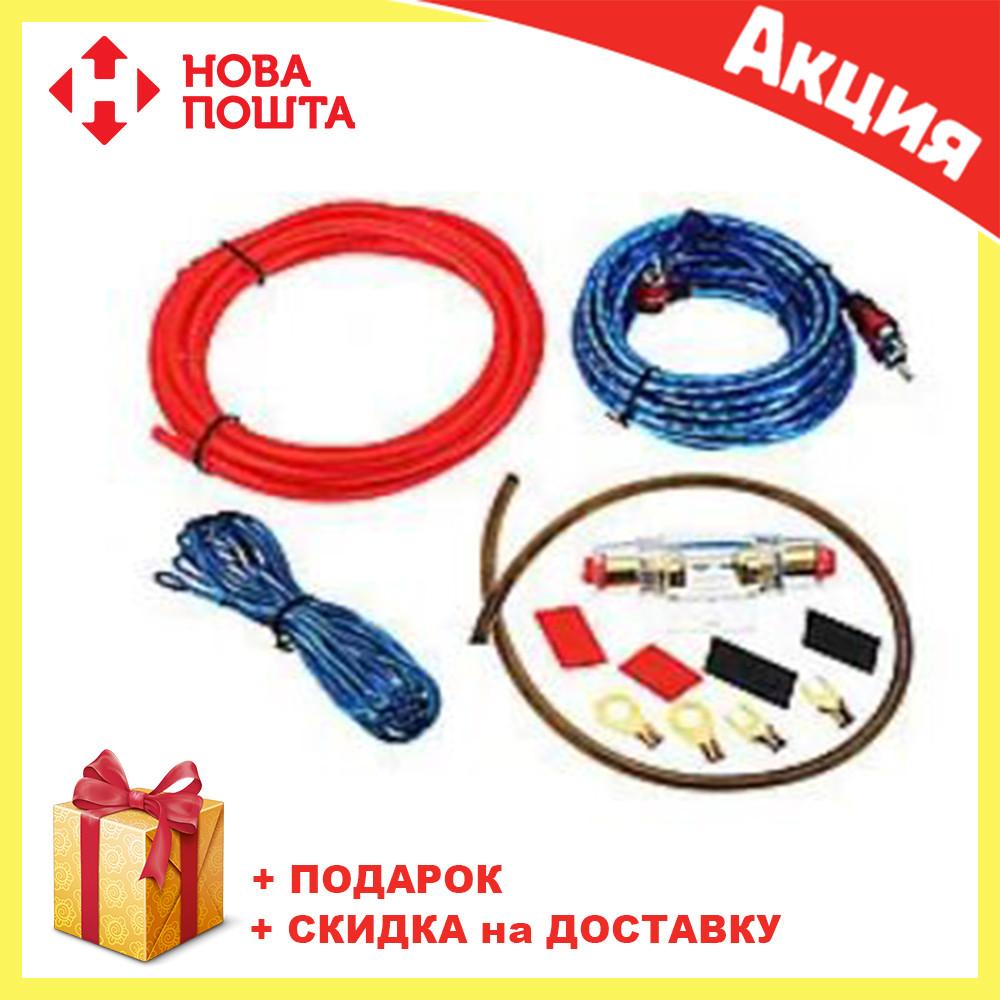 Комплект проводов для сабвуфера 8055 | провода для сабвуфера