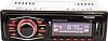 Автомагнитола Pioneer 1135 + Пульт (4x50W)