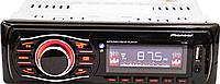 Автомагнитола Pioneer 1135 + Пульт (4x50W), фото 1