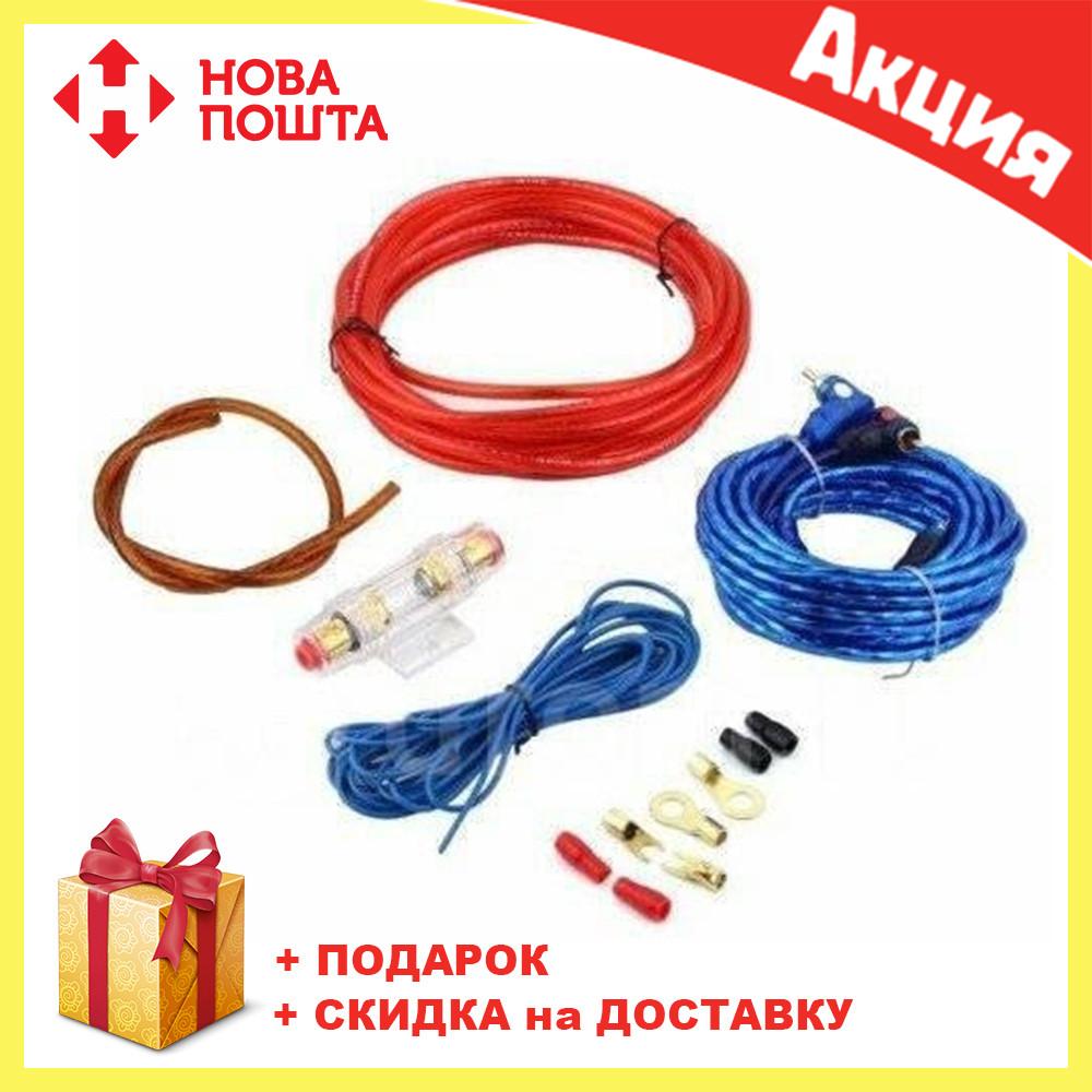 Комплект проводов для сабвуфера X9 | провода для подключения усилителя для сабвуфера
