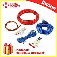 Комплект проводов для сабвуфера X9 | провода для подключения усилителя для сабвуфера, фото 1