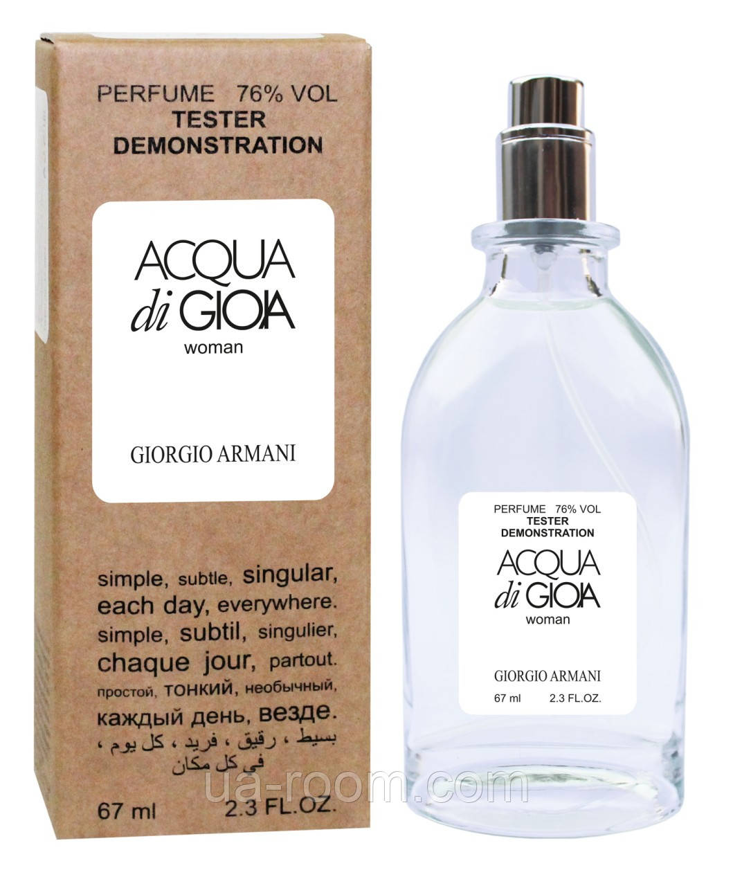 Тестер женский  Giorgio Armani Acqua di Gioia, 67 мл.