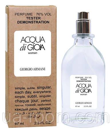 Тестер женский  Giorgio Armani Acqua di Gioia, 67 мл., фото 2