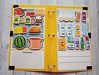 """Развивающая игра на липучках """"Холодильник"""", фото 1"""