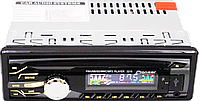 Автомагнитола Pioneer 3215 - MP3 + Пульт (4x50W), фото 1