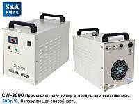 Чиллер, промышленный охладитель S&A CW-3000 лазерных трубок мощностью до 60Вт