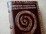 Блокнот ежедневник кожаный заказ надпись ручной работы формат A5 оригинальный подарок, фото 10