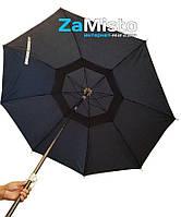 Зонт для рыбалки и туризма, разборной в чехле d-160