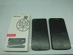 Чехол-книжка Flip Cover для Lenovo S60 Black