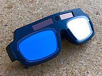 Очки сварочные Хамелеон с автозатемнением для сварки YZ06