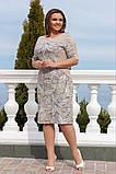 Модное женское летнее платье,ткань лён,размеры:52,54,56,58., фото 2