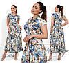 Платье-миди из ткани софт с красочным принтом с 48 по 54 размер
