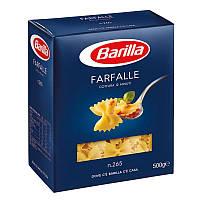 Макароны Barilla Farfalle 500 гр. Италия