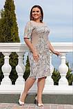 Модное женское летнее платье,ткань лён,размеры:52,54,56,58., фото 3
