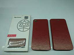 Чехол-книжка Flip Cover для Lenovo S60 Brown