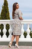 Модное женское летнее платье,ткань лён,размеры:52,54,56,58., фото 5
