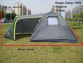 Палатка Green Camp 1009 4-х местная. 2-х слойная. С тамбуром