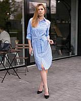 Батальное платье-рубашка длинной миди