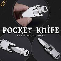 """Нож-трансформер - """"Pocket Knife"""""""