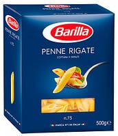 Макароны Barilla Penne Rigate перья 500 гр.  Италия