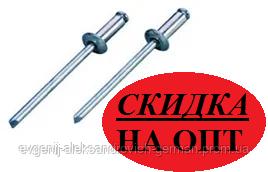 Заклепка отрывная алюминий/сталь DIN 7337 М2,4х4-М6х30