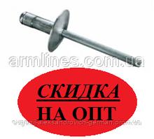 Заклепка отрывная увеличенная головка алюминий/сталь DIN 7337 М3.2х10-М5х16