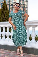Женственное платье с красочным цветочным принтом и оголенными плечами,размеры:50,52,54,56., фото 1