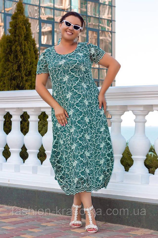 Женственное платье с красочным цветочным принтом и оголенными плечами,размеры:50,52,54,56.