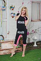 Костюм молодежный с бриджами черный, фото 1