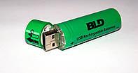 Аккумулятор 18650 с USB зарядкой BATTERY